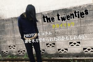 takai_sp_600×400_n6